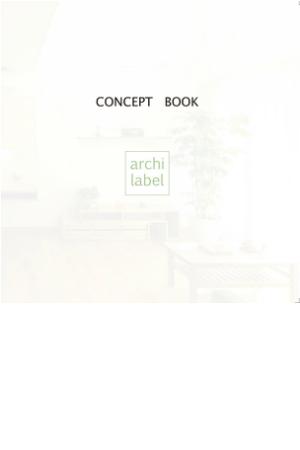 アーキレーベル コンセプトブック